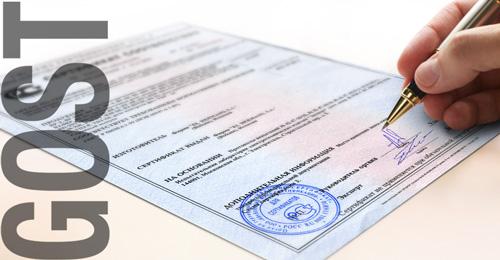 Certificados Gost